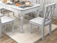 梓华轩 简美气概 泰国入口橡胶木 全实木 时髦灰餐椅