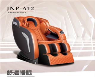 A12#金诺普   家用太空舱零重力满身电动智能8D按摩椅  橙玄色