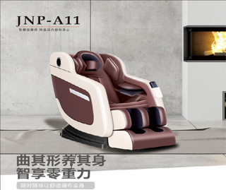 A11#金诺普   家用太空舱零重力满身电动智能8D按摩椅 白棕色
