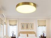 领秀照明 北欧 铜本性+亚克力8801-Φ40吸顶灯(含LED贴片光源)