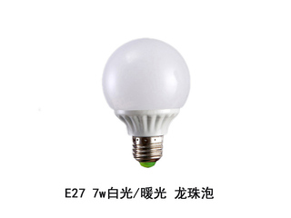 E27龙珠泡暖光7W光源
