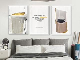 现代抽象客厅装饰画北欧风格餐厅背景墙色块玄幻时尚艺术简约挂画(三联画)