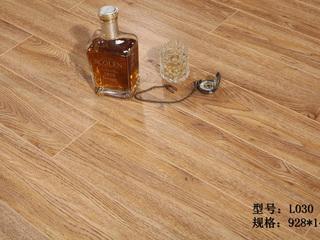 15mm多层销扣封蜡实木复合地板