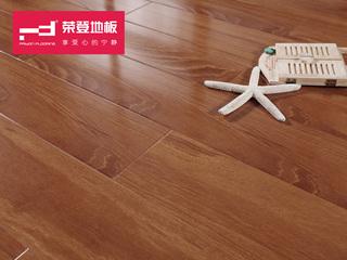 仿实木强化地板 复合木地板12mm 巴黎春天系列 芬香核桃 环保地板 PS02
