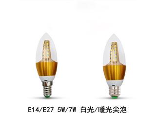 E14尖泡5W白光光源 图片左侧