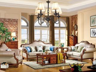 简美风格 头层真皮+布艺 北美鹅掌楸木框架 纯铜装饰钉沙发组合(1+2+4)(抱枕随机发货)