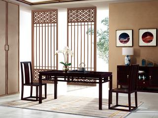新中式 东南亚进口红檀木 C952 长餐台