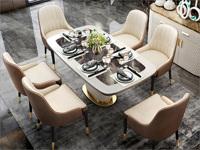 卡伦斯特 轻奢风格 水墨年华拼花石 优质环保皮 不锈钢拉丝封釉镀钛金 1.4m餐桌
