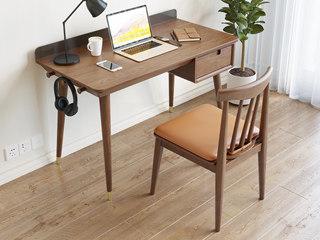 北欧风格 榉木坚固框架 细腻质感 胡桃色 书桌