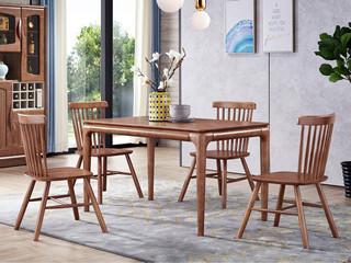 中式风格 泰国进口橡胶木 胡桃色 9607  餐台