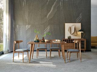 北欧风格 稳固白蜡木脚 坚固耐用 优质五金 斜脚设计 1.2m餐桌