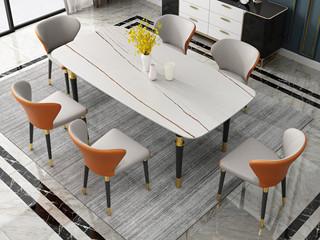 轻奢风格 白蜡木 不锈钢铜套 意大利进口岩板 N07#餐桌 劳伦白金 1.3米餐桌