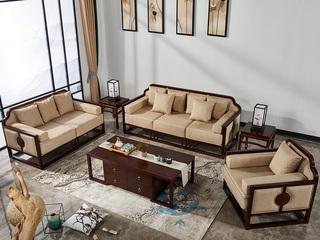 新中式风格 优质北美白蜡木框架 质朴自然 典藏珍品 带实木扶手 舒适可靠 沙发组合(1+2+3)