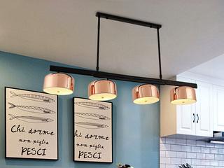 后现代 烤漆灯罩 五金电镀拉伸杆 多角度旋转 简约创意吊灯 玫瑰金 4头 (含E27小球泡暖光5W)