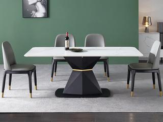 极简 雪山白岩板 1.4米 餐桌
