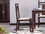 东方印记 新中式 紫檀色 泰国进口橡胶木餐椅